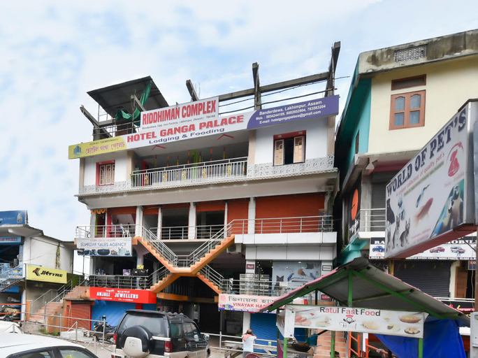OYO 61883 Hotel Ganga, Papum Pare