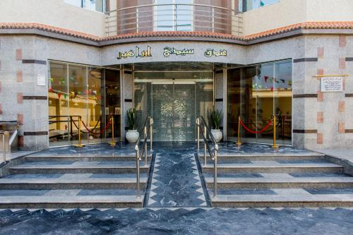 Hotel Sidi Brahim, Sidi Brahim