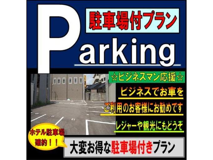 Hotel Prime Toyama, Toyama