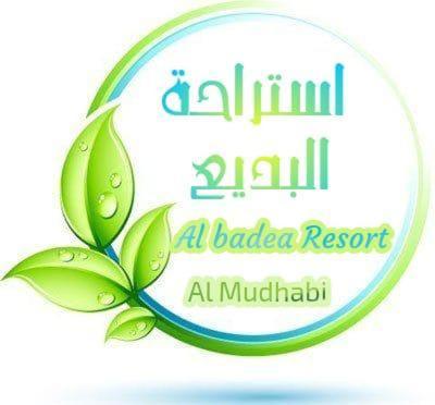 Albadea Resort, Al Mudhaibi