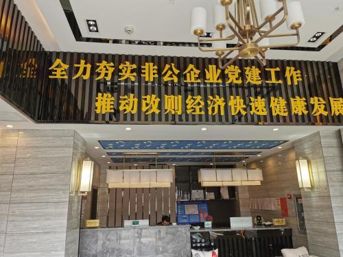 Fulong Hotel, Ngari