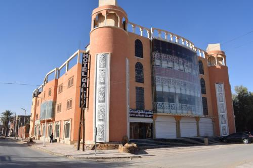 GALAXY APARTMENT HOTEL, Adrar