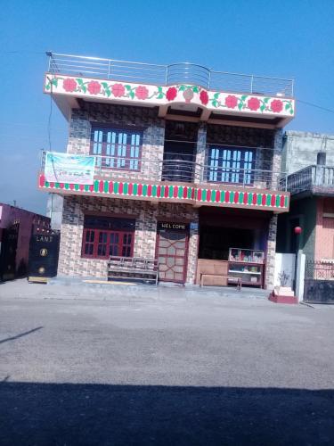 Dreamland guesthouse, Lumbini