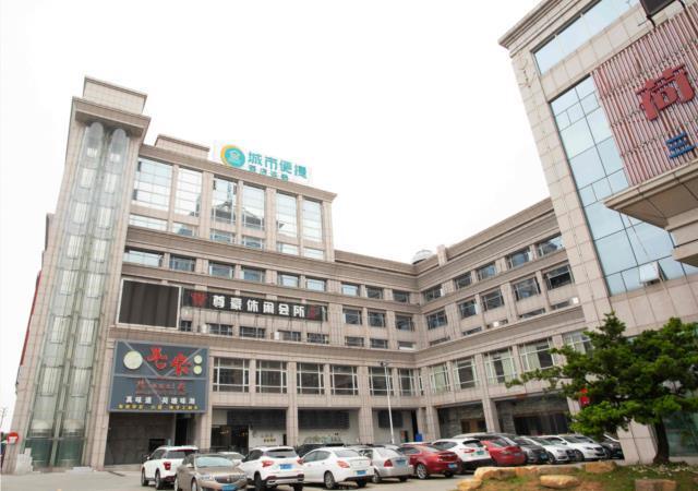 City Comfort Inn Jiangmen Pengjiang Hetang, Jiangmen