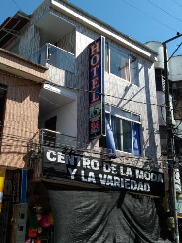 HOTEL AMBEIMA, Chaparral