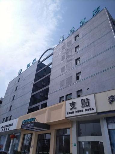 City Comfort Inn Fuzhou Wanda Plaza Gandong Motor City, Fuzhou
