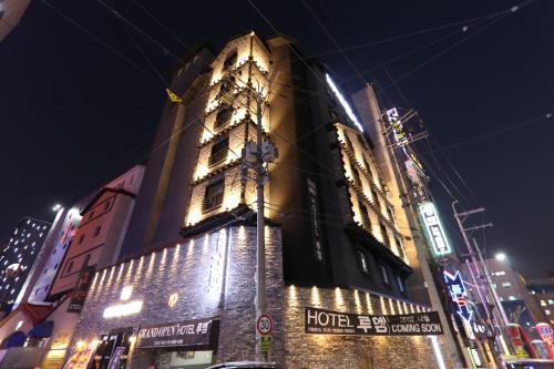 Hotel Luem, Cheongju