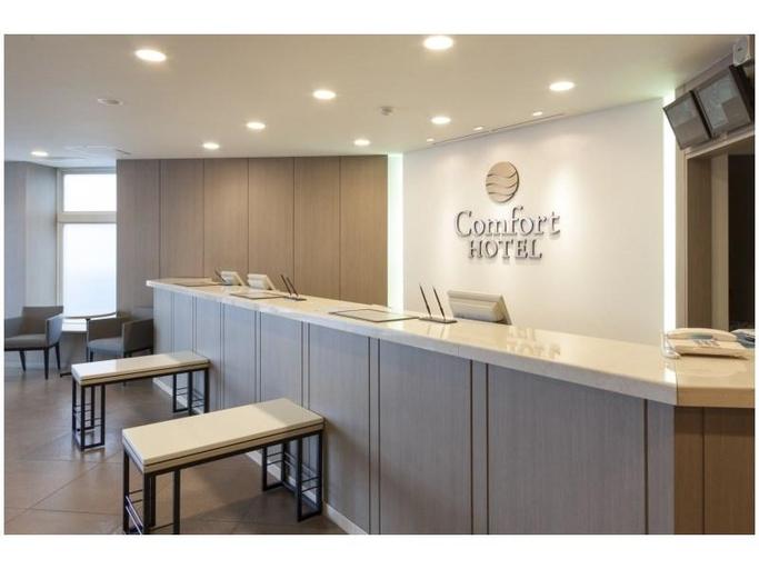 Comfort Hotel Kitakami, Kitakami