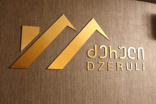 """Hotel """"Dzeruli"""", Terjola"""