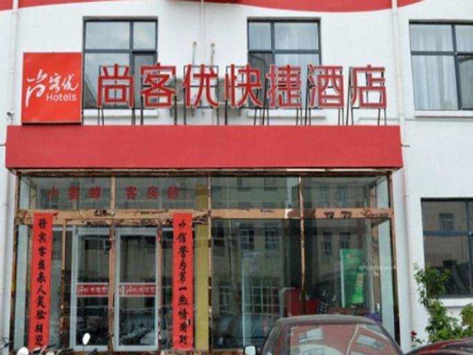 Thank Inn Hotel Hebei Shijiazhuang Zanhuang Bus Station, Shijiazhuang