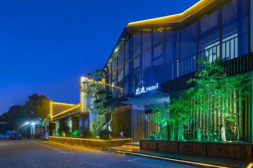 Huaji Hotel, Huzhou