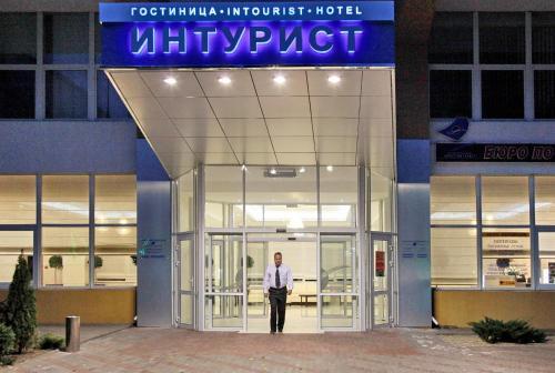Intourist Hotel, Brest