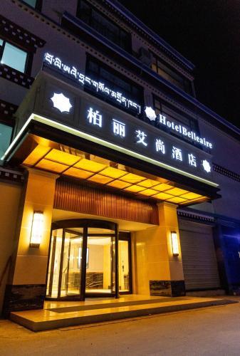 Polysheron Hotel (Lhasa Buda Palace ), Lhasa