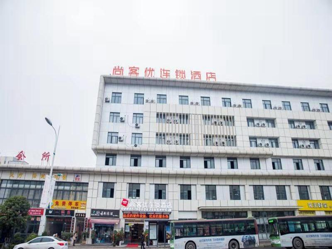 Thank Inn Hotel Guizhou Zunyi Xishui County Bus Passenger Station, Zunyi