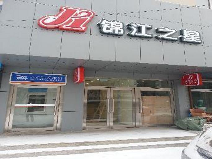 Jinjiang Inn Fuxin Sanyiba Park, Fuxin