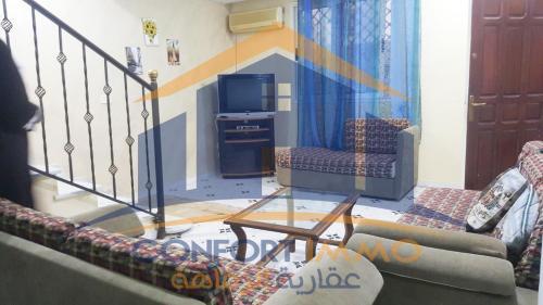 maison Sidi salem, Bizerte Nord