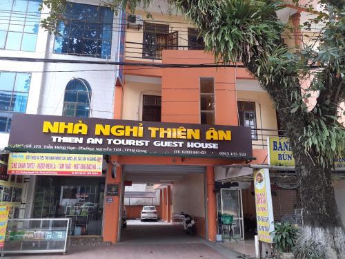 Nha nghi Thien An, Hà Giang