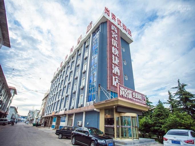 Thank Inn Hotel Shandong Weihai Wendeng Labour Union, Weihai