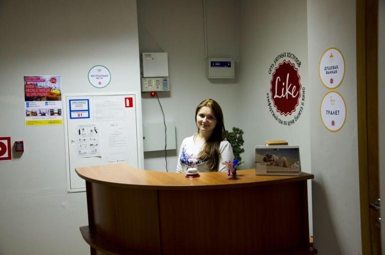 Like Hostel Lipetsk, Lipetsk