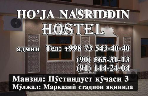Ho'ja Nasriddin Hostel, Dang'ara
