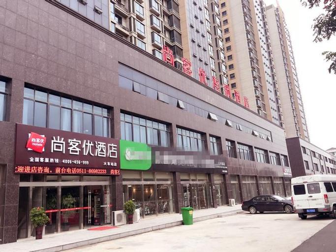 Thank Inn Hotel Jiangsu Zhenjiang Danyang Railway Station, Zhenjiang