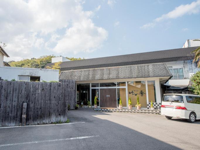 Kannawa YUNOKA, Beppu
