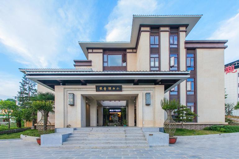 Floral Hotel NO.1 Villa Tiny West Lake Enshi, Enshi Tujia and Miao
