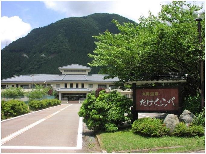 Takekurabe, Sakai City