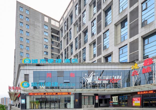 City Comfort Inn Enshi Railway Station, Enshi Tujia and Miao