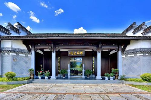Tanjia Courtyard Boutique Guesthouse, Huangshan