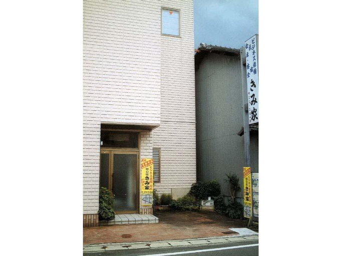 Kimiya, Ujitawara