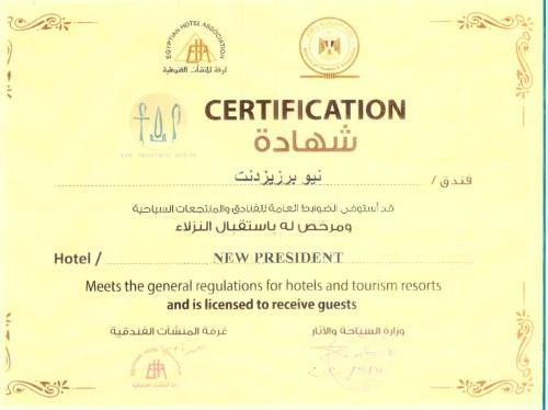New President Hotel Zamalek, Zamalik