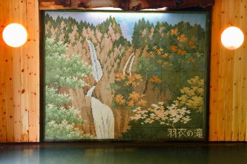 Shikishimaso, Biei