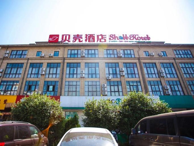 SHELL TAIZHOU TAIXING MIDDLE JIANGPING ROAD JUNWAN, Taizhou