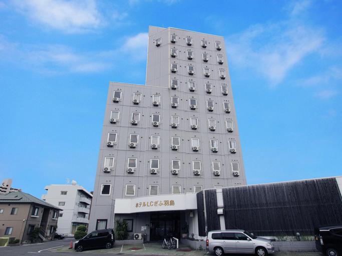 Hotel LC Gifu Hashima, Hashima