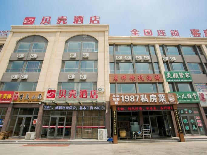 Shell Weifang Linqu Donghuan road Hotel, Weifang