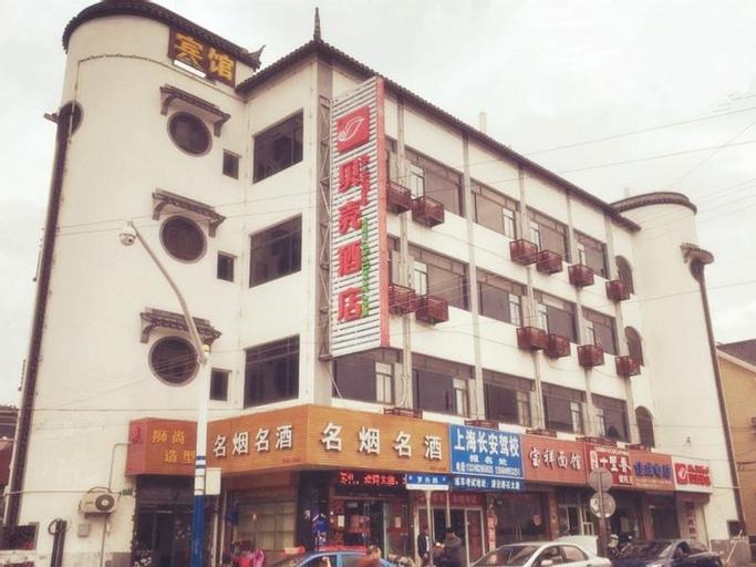 Shell Hotel Shanghai Baoshan Meilanhu Luosheng Road, Shanghai
