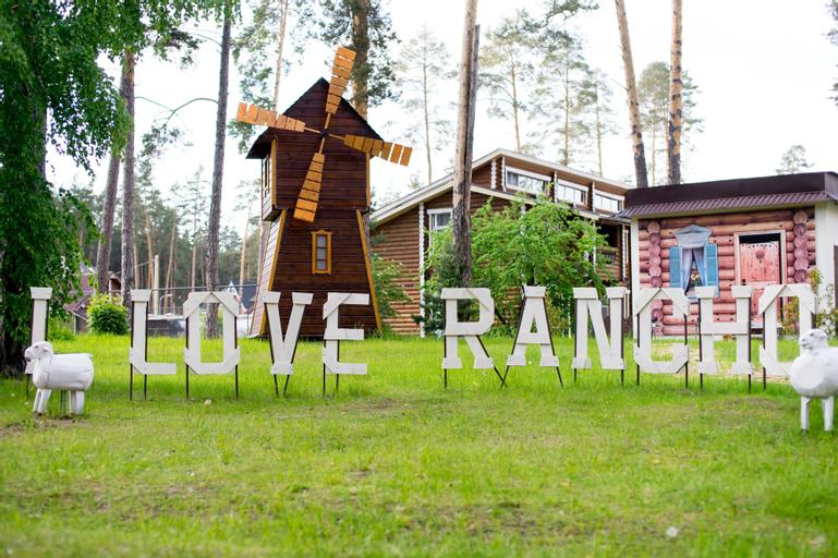 Hotel Rancho 636, Bogorodskiy rayon