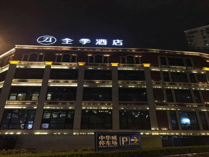 Jl Hotel Xiamen Zhong Shan Road Pedestrian Street Branch, Xiamen