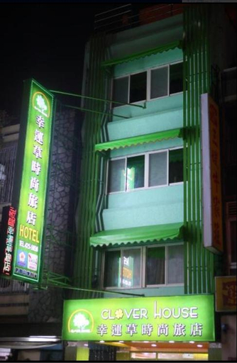 Clover House, Taoyuan