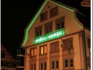 Hotel Baren, March
