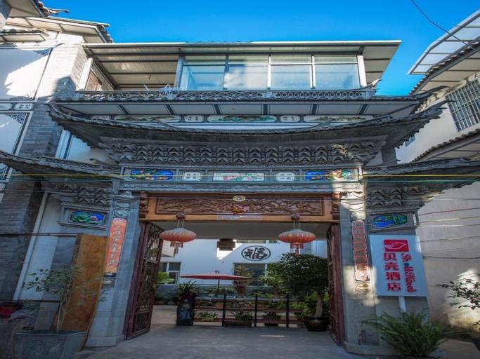 Shell Dali Old City East Gate Hotel, Dali Bai
