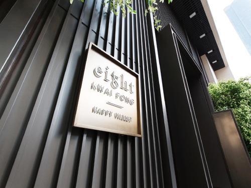 Eight Kwai Fong, Wan Chai
