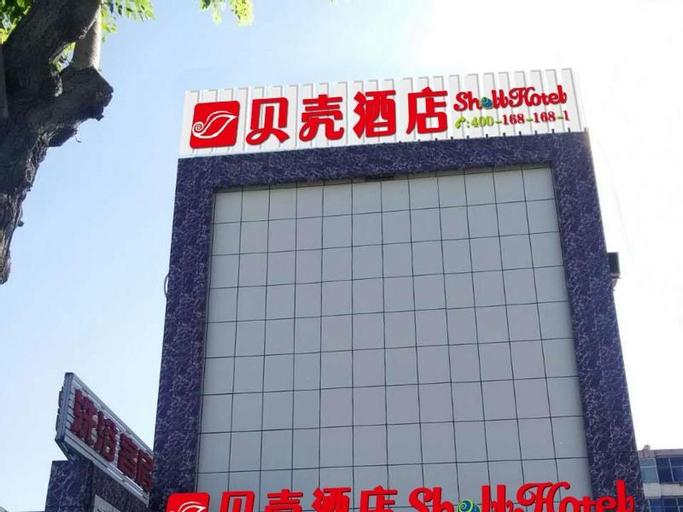 Shell Hotel Taiyuan South Railway Station New Southeast Bus Station, Taiyuan