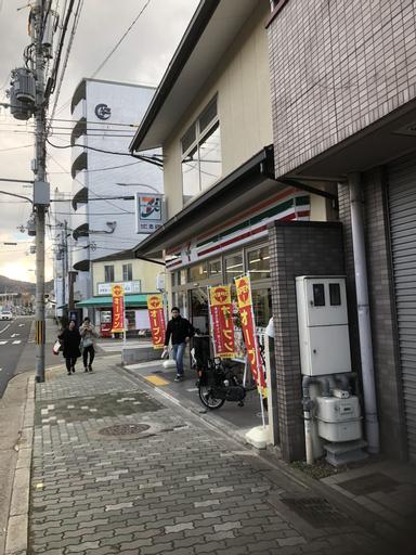 Matcha backpackers, Kyoto
