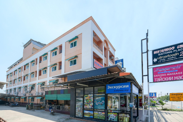 Saithong Place Hotel, Sattahip