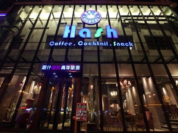 Harbin Hash International Youth Hostel, Harbin