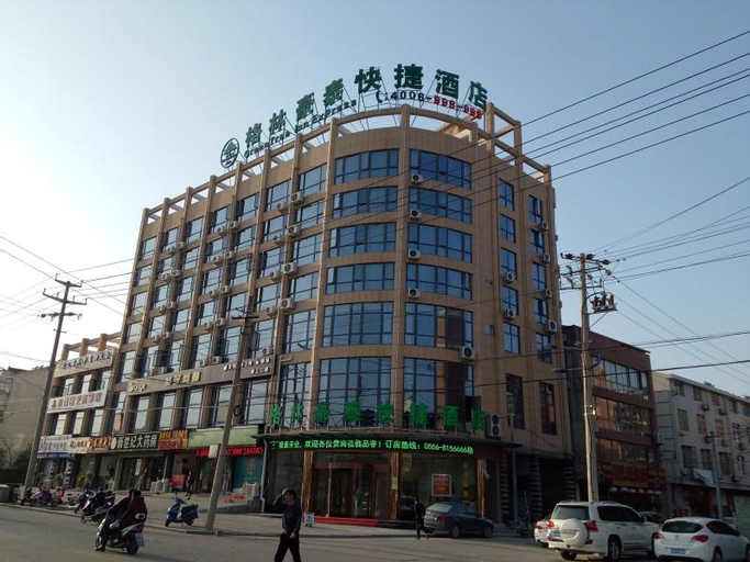 GreenTree Inn Anqing Qianshan County Sunshine City Express Hotel, Anqing
