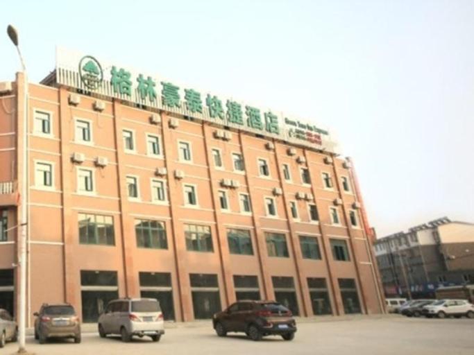 GreenTree Inn Anqing Wangjiang County Lantian Road Yiheyuan Express Hotel, Anqing