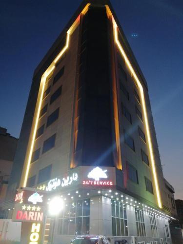 Darin Hotel, Arbil